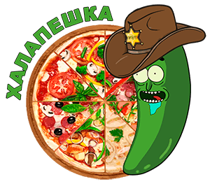 Пиццерия Халапешка